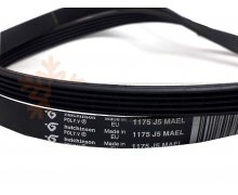 WASHING MACHINE BELT 1175J5 ELECTROLUX/ REX/ ZANUSSI Malta,     							W/M- Belts Malta, Polar Services LTD Malta Malta